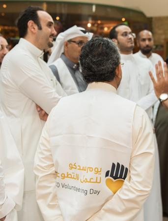 Group Company Initiatives